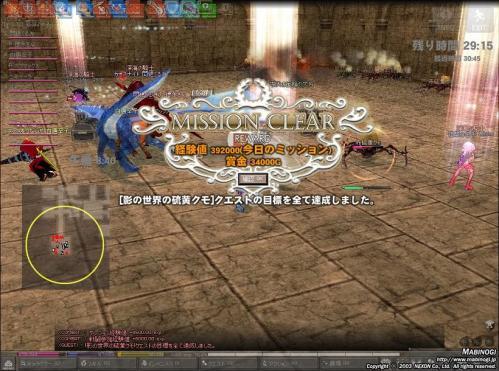 mabinogi_2011_07_12_020.jpg