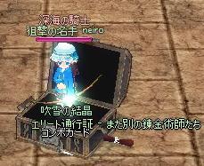 mabinogi_2011_07_12_024.jpg