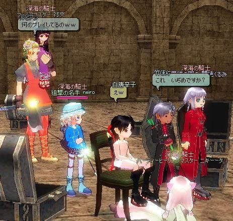 mabinogi_2011_07_12_032.jpg