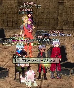mabinogi_2011_07_12_033.jpg