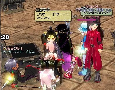mabinogi_2011_07_12_038.jpg