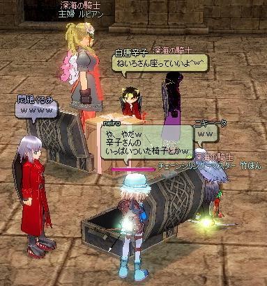 mabinogi_2011_07_12_041.jpg