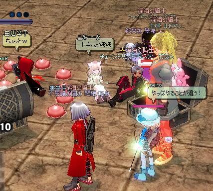 mabinogi_2011_07_12_044.jpg