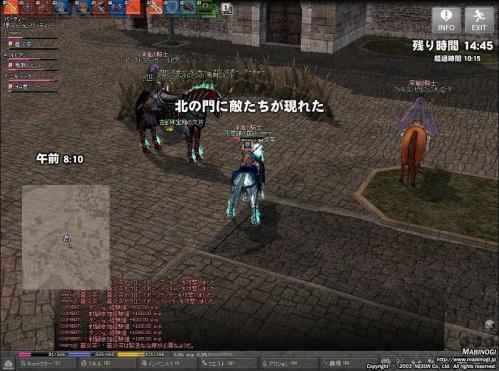 mabinogi_2011_07_12_046.jpg