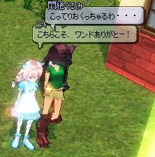 mabinogi_2011_07_12_050.jpg
