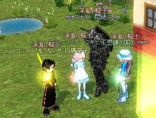 mabinogi_2011_07_12_053.jpg