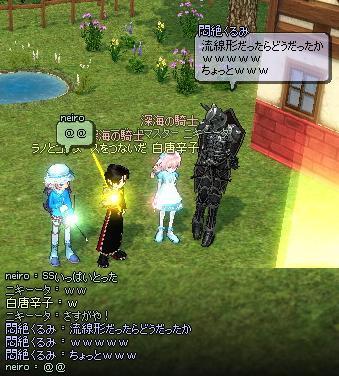 mabinogi_2011_07_12_054.jpg