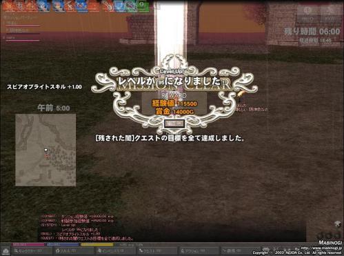 mabinogi_2011_07_13_001.jpg