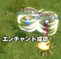 mabinogi_2011_07_13_020.jpg