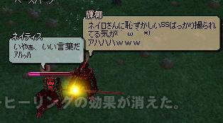 mabinogi_2011_07_13_045.jpg