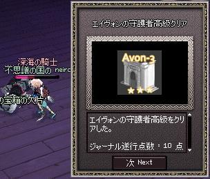 mabinogi_2011_07_14_006.jpg