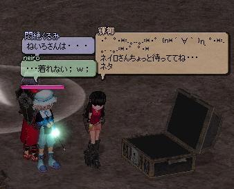 mabinogi_2011_07_14_026.jpg
