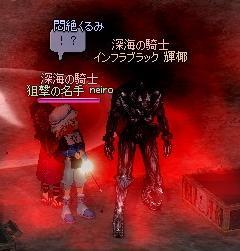 mabinogi_2011_07_14_027.jpg