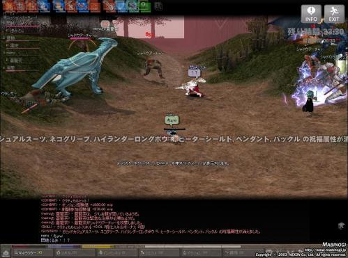 mabinogi_2011_07_14_036.jpg