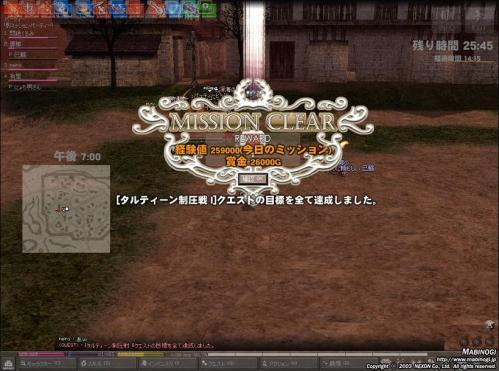 mabinogi_2011_07_14_039.jpg