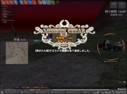 mabinogi_2011_07_15_011.jpg
