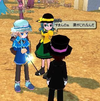 mabinogi_2011_07_15_021.jpg