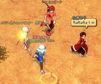 mabinogi_2011_07_15_025.jpg