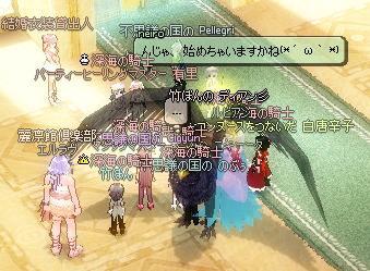 mabinogi_2011_07_15_027.jpg