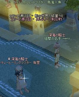 mabinogi_2011_07_15_037.jpg
