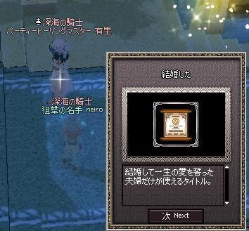 mabinogi_2011_07_15_042.jpg