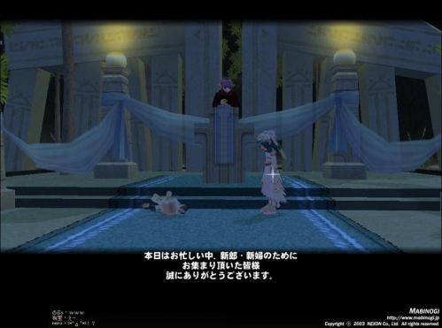 mabinogi_2011_07_15_044.jpg
