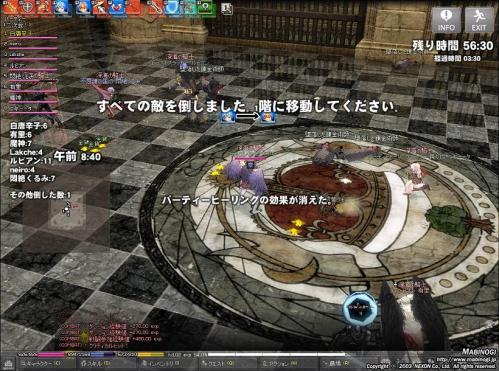 mabinogi_2011_07_15_068.jpg