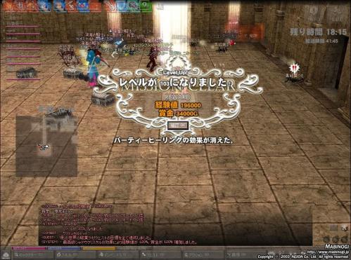 mabinogi_2011_07_15_073.jpg