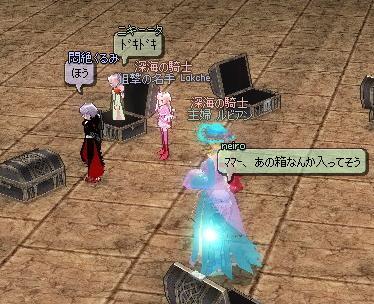 mabinogi_2011_07_15_076.jpg