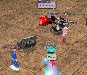 mabinogi_2011_07_15_080.jpg