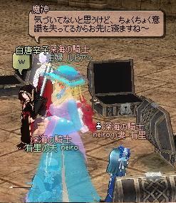 mabinogi_2011_07_15_085.jpg