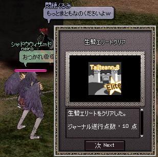 mabinogi_2011_07_15_090.jpg