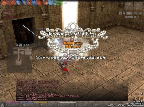 mabinogi_2011_07_15_100.jpg
