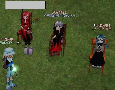 mabinogi_2011_07_15_101.jpg
