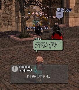 mabinogi_2011_07_15_104.jpg