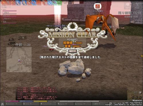 mabinogi_2011_07_15_108.jpg