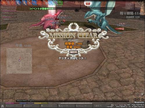 mabinogi_2011_07_16_006.jpg