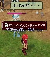 mabinogi_2011_07_16_007.jpg