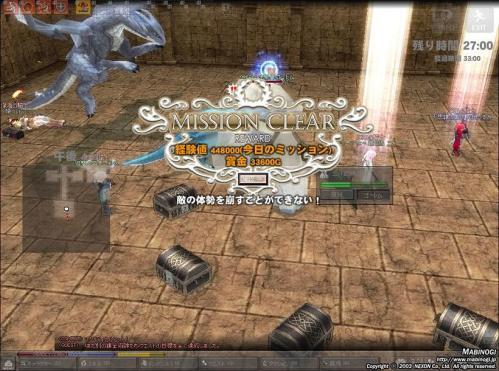 mabinogi_2011_07_16_011.jpg