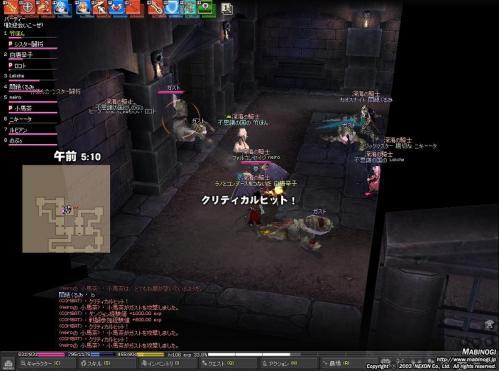 mabinogi_2011_07_16_025.jpg