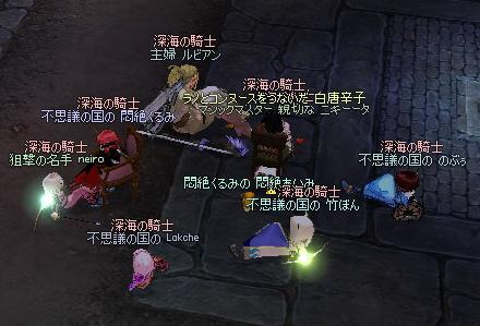 mabinogi_2011_07_16_026.jpg