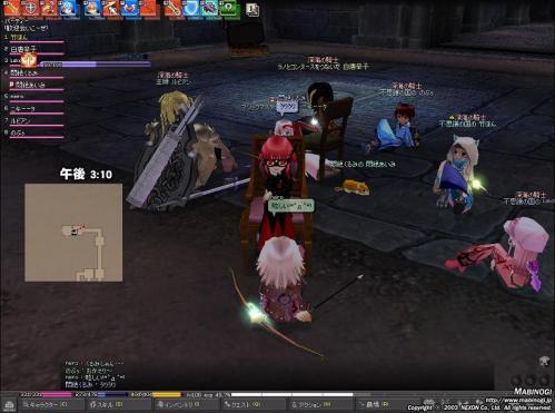 mabinogi_2011_07_16_028.jpg