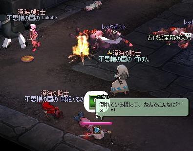 mabinogi_2011_07_16_030.jpg