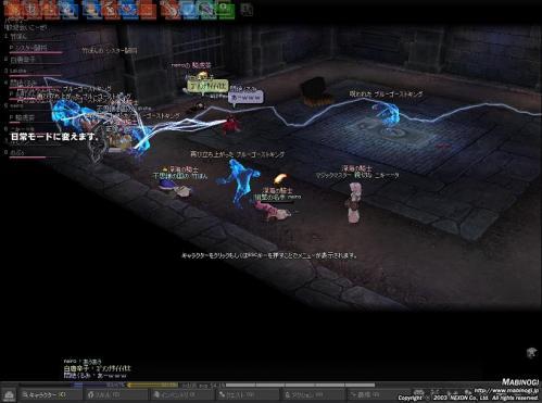 mabinogi_2011_07_16_032.jpg