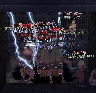 mabinogi_2011_07_16_036.jpg