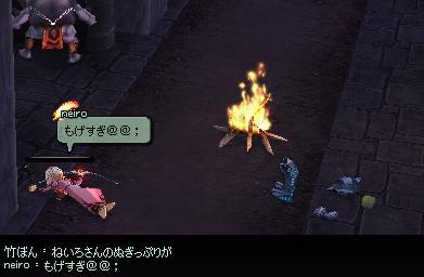 mabinogi_2011_07_16_041.jpg