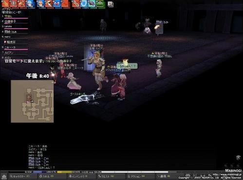 mabinogi_2011_07_16_046.jpg