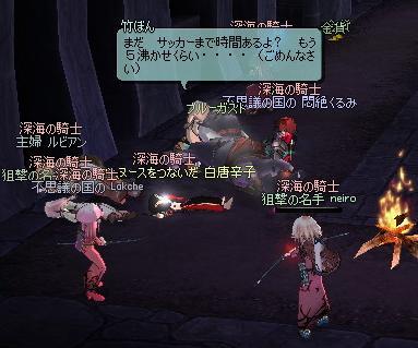 mabinogi_2011_07_16_047.jpg