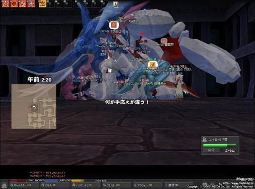 mabinogi_2011_07_16_049.jpg