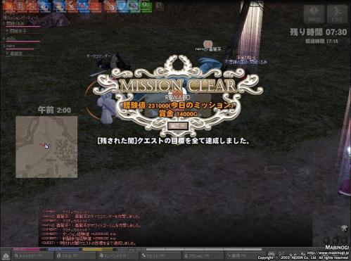 mabinogi_2011_07_17_008.jpg